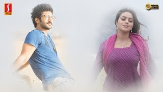 Aadu Puli, Tmil full HD Movie | Tamil Superhit Movie | Shamna Kasim & Aadhi | New Upload