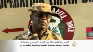 الجيش النيجيري يسترد أراضي واسعة من بوكو حرام