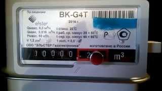 Как остановить счетчик ВК G-4T  т. 8-968-702-25-52