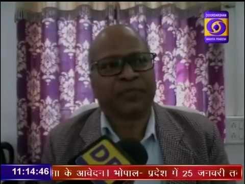 Ayushman Bharat Yojna :Shajapur