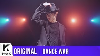 [DANCE WAR(댄스워)] WINNER'S SPECIAL CLIP _ Dangerous & Hustle Hard Remix