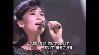 村上幸子 - 螢火情話