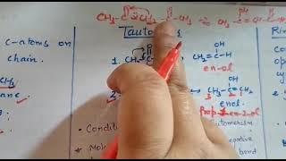 Class 11 Isomerism chemistry