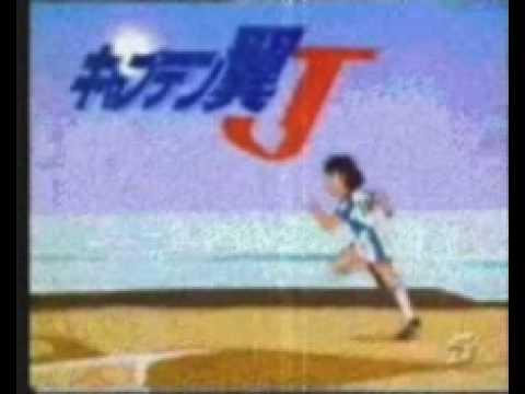 captain tsubasa j (ending) Otoko Darou! por Eriko Yamazaki