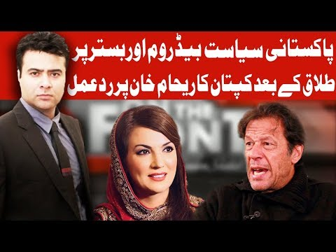 On The Front with Kamran Shahid - 6 June 2018 | Dunya News