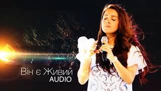 Смотреть клип Дарина Кочанжи - Він Є Живий