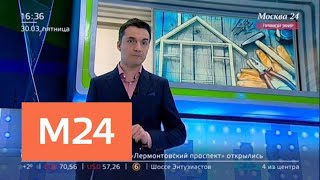 """""""Жизнь в большом городе"""": Капитальный ремонт - Москва 24"""