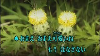 思い出つくり 牧村三枝子&岩渕守志 cover yositaka&eririn