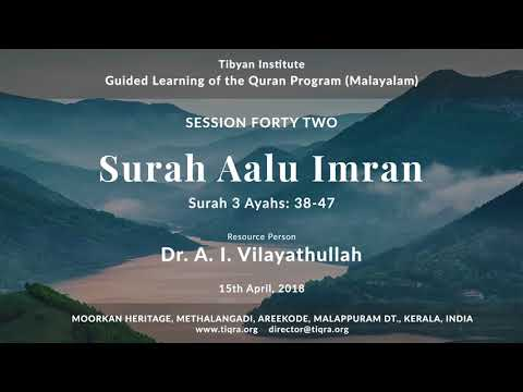 Guided Learning of the Quran Program (Malayalam) Session Forty Two