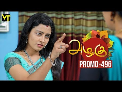 Azhagu Tamil Serial Episode 496 Promo out for this beautiful family entertainer starring Revathi as Azhagu, Sruthi raj as Sudha, Thalaivasal Vijay, Mithra Kurian, Lokesh Baskaran & several others. Stay tuned for more at: http://bit.ly/SubscribeVT  You can also find our shows at: http://bit.ly/YuppTVVisionTime  Cast: Revathy as Azhagu, Gayathri Jayaram as Shakunthala Devi,   Sangeetha as Poorna, Sruthi raj as Sudha, Thalaivasal Vijay, Lokesh Baskaran & several others  For more updates,  Subscribe us on:  https://www.youtube.com/user/VisionTimeTamizh Like Us on:  https://www.facebook.com/visiontimeindia
