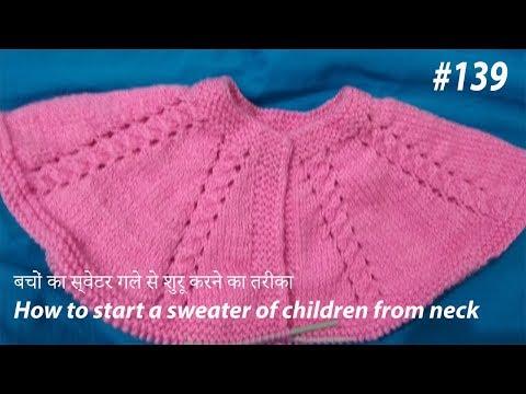 New Beautiful Knitting pattern Design #139  2018
