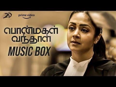 Ponmagal Vandhal Music Box - Songs Review | Jyotika | Govind Vasantha | Amazon Prime Video