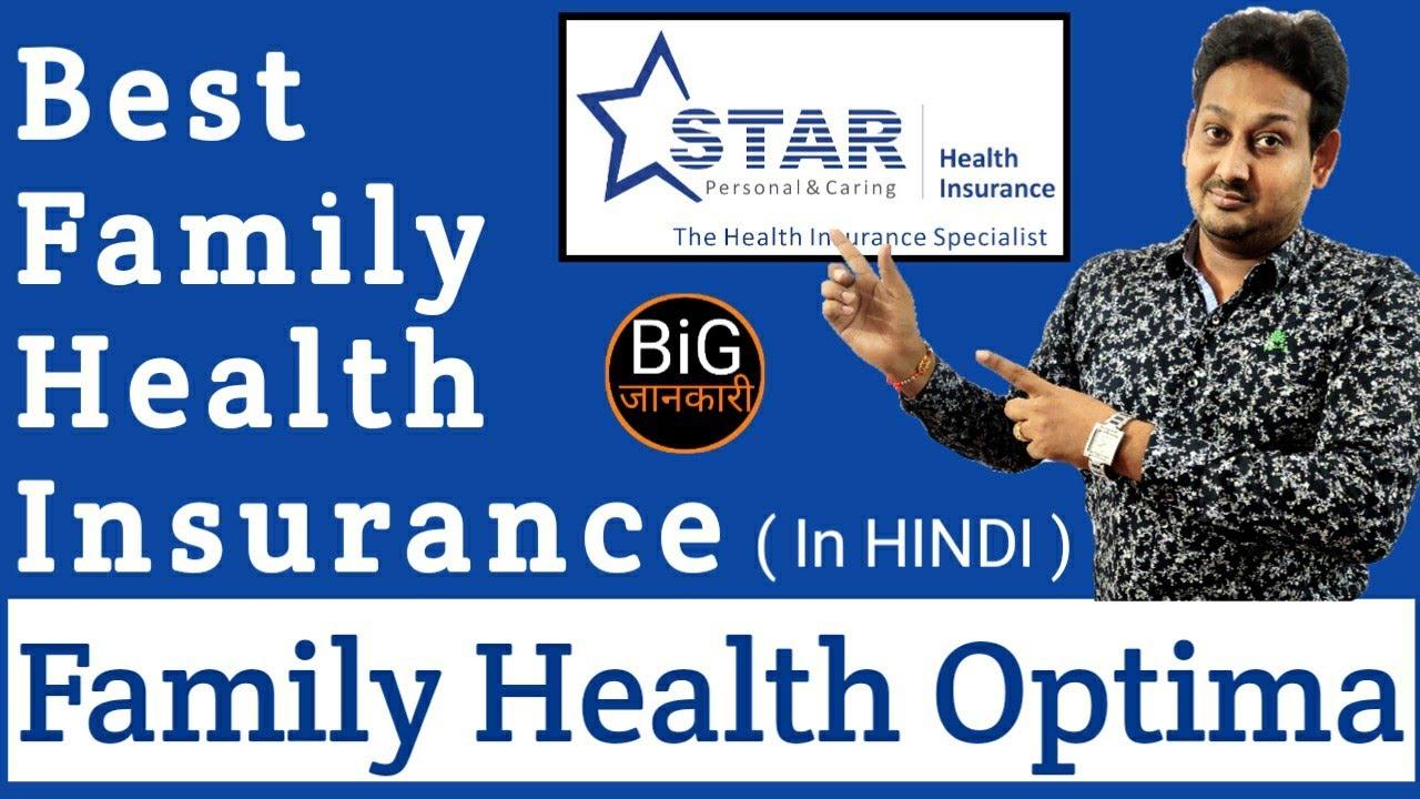 Star Health Insurance | Family Health Optima Insurance ...
