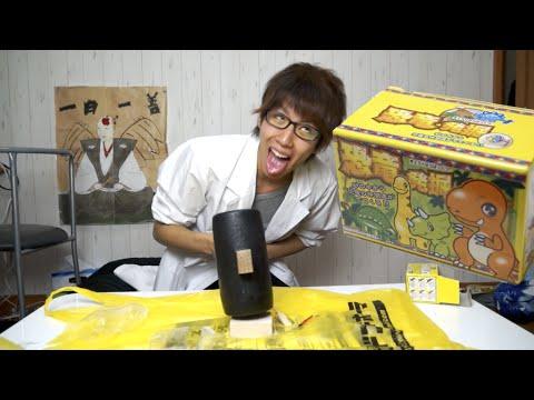�竜�士�゙�竜発掘�る����る