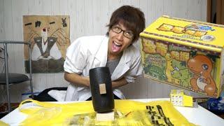 恐竜博士が恐竜発掘するとこうなる thumbnail