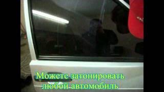 Съёмная тонировка 800 рублей(Тонировочная плёнка много разового использования. В отличии от обычной тонировки, которая клеится на стекл..., 2011-02-12T18:58:58.000Z)