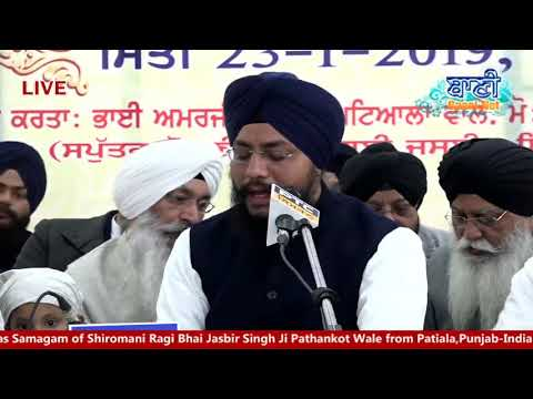 Bhai-Amarjeet-Singh-Ji-Patiala-Wale-Ardas-Samagam-Patiala-Punjab