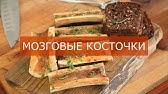 Опасная и Полезная еда для собак!!!! - YouTube