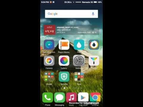 Xiaomi MIUI Shortcut Menu (Hidden Feature MI devices) MIUI Assistive Touch