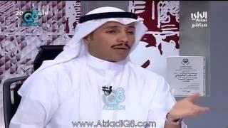 مرزوق الغانم: كنا واضحين في أن قانون حرمان المسيء لن يطبق بأثر رجعي.. ولكن هل يعتذر من هاجم؟