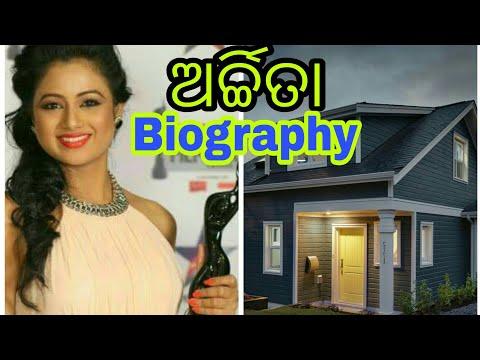 Archita Sahu Biography, Lifestyle,family,car,house,networth,etc.     Somethingnew