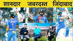LIVE: Rahul, Rohit और Virat ने मार-मार कर West Indies गेंदबाजों के धागे खोले, Ind 240/3| Sports Tak