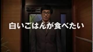 佐藤食品工業.