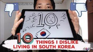 10 Things I Dislike About Living in Korea | 한국에 좋지 않았던 10가지