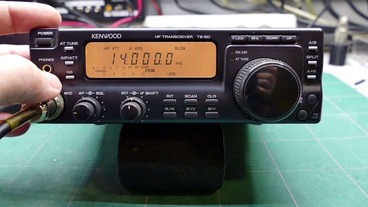 Solve Kenwood TS-50S problem