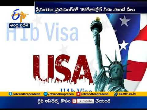US Resumes premium Processing of H1B Visas  YouTube