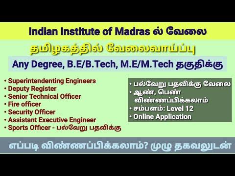 IIT Madras job notification 2019