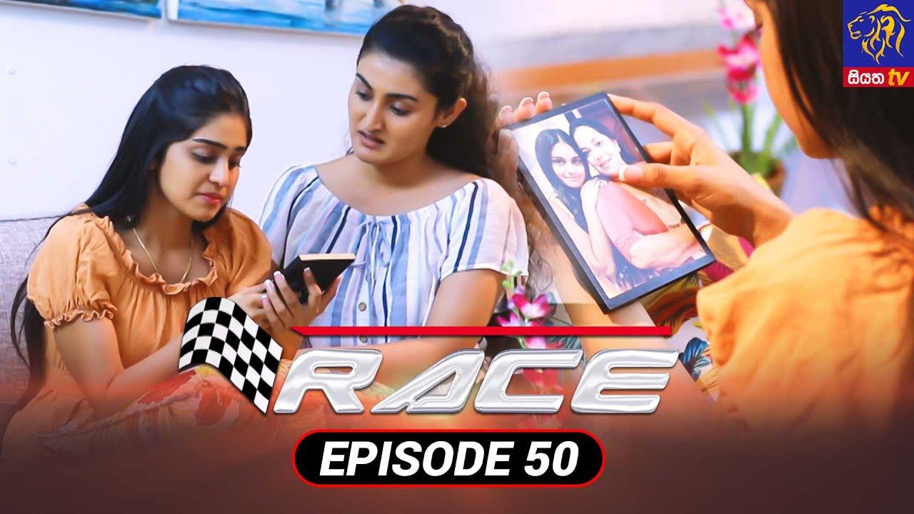 Download Race - රේස්   Episode 50   14 - 10 - 2021   Siyatha TV