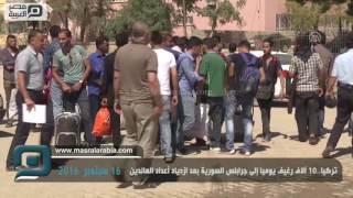 مصر العربية | تركيا.. 10 آلاف رغيف يوميا إلى جرابلس السورية بعد ازدياد أعداد العائدين