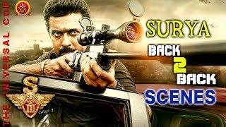 Surya Back To Back Scenes - Universal Cop - Latest Telugu Movie Scenes - S3 Movie Scenes
