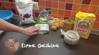 Пирог вишневый на кефире | Рецепт простого пирога за 20 минут
