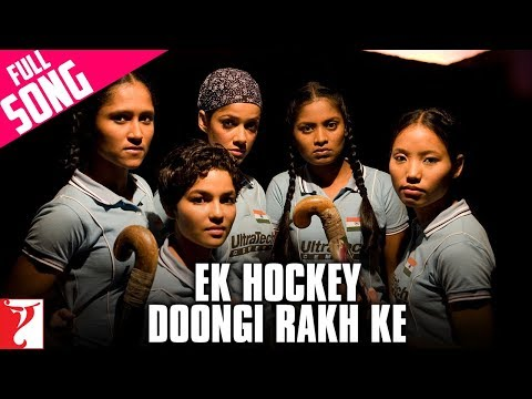 Ek Hockey Doongi Rakh Ke - Full Song | Chak De India | Shah Rukh Khan | KK | The Hockey Team