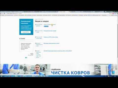 Обучение работе с веб-сайтом Студия создания сайтов
