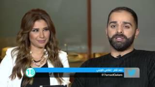 تفاعلكم : حمد قلم: هل شعيب راشد أكثر شهرة منه؟ (25 سؤالا)