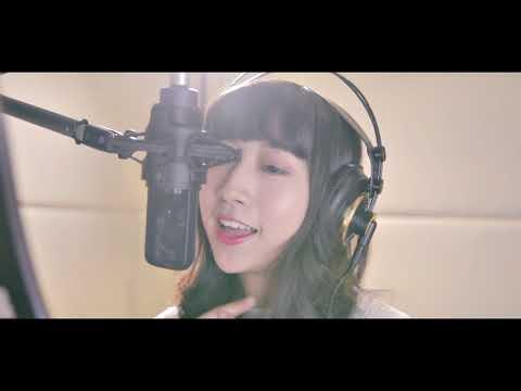 李玖萱 Shirley Li - 有你 Official 官方MV