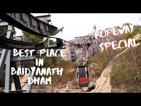 Trikut Pahar - Ropeway special *April 2017* (Things to do at Baidyanath dham)