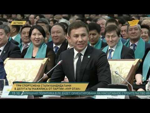 Геннадий Головкин и