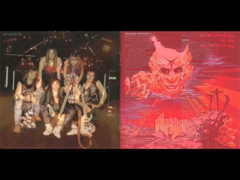 Ariya   Krov' Za Krov' Full Album