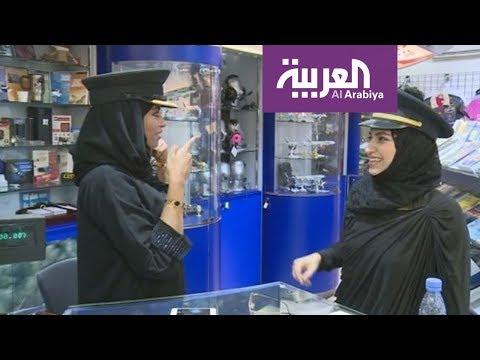 صباح العربية | سعوديات في كابينة قيادة الطائرات  - نشر قبل 26 دقيقة