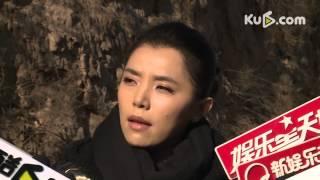 【酷6娛樂】《豆娘》山西熱拍 李佳璇續寫路學長人文情懷
