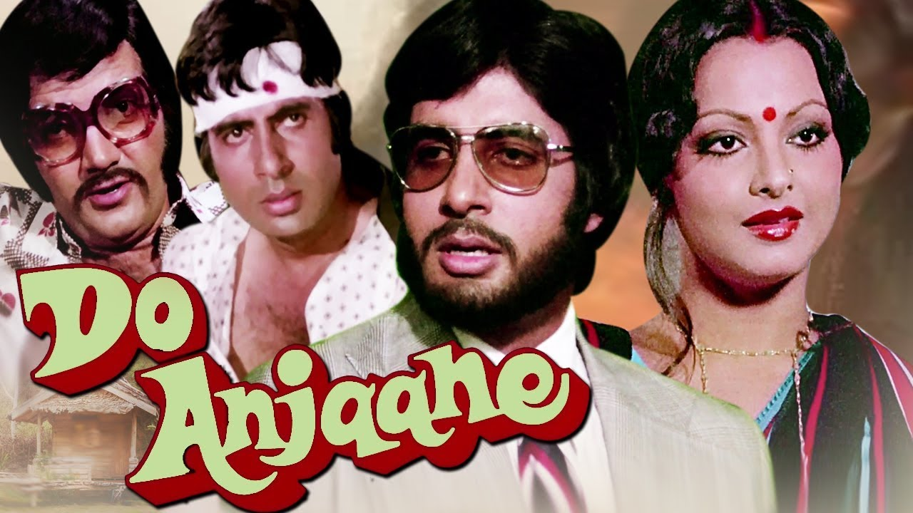 ajab-jankari-bollywood-Mithun-Chakraborty-Picked-Rekhas-Shopping-Bags-While-He-Was-A-Struggling-Actor-अभिनेत्री रेखा
