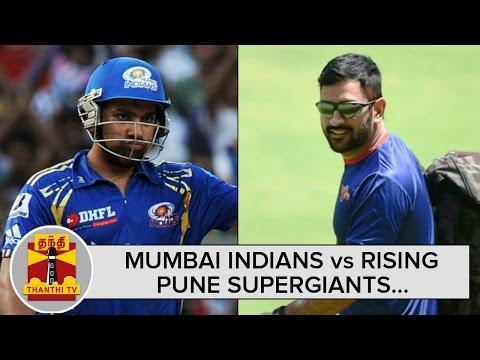 IPL 2016 : Mumbai Indians Vs Rising Pune Supergiants Preview - Thanthi TV