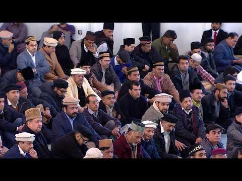 Friday Sermon: Financial Sacrifice and Waqfe Jadid 2018: 5th January 2018