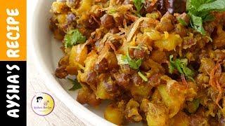 ছোলা বুট ভুনা | ছোলা চাট | Bangladeshi Chola Bhuna Recipe | Chola Chaat | Chick Peas | Iftar Recipe