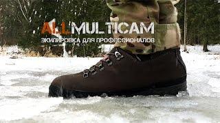 Зимние Треккинговые Ботинки Lowa Tibet Superwarm. Как Выбрать Обувь для Морозов