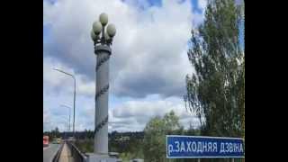 Новополоцк.  Мост через Западную Двину.(Одна из достопримечательностей Новополоцка-мост через Западную Двину. Построен в 1962 году, капитально отрем..., 2015-09-11T07:39:30.000Z)